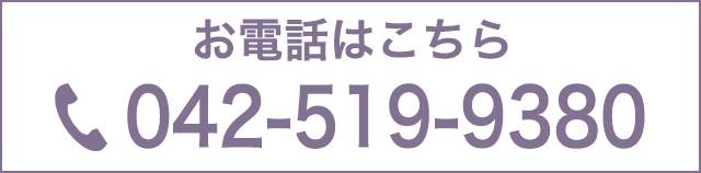 042-519-9380